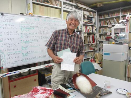 2016.7.7 藤原惠洋先生お誕生日おめでとうございます。