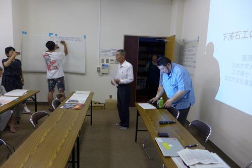 九州大学社会連携事業(申請中)天草・下浦フィールドワーク2016 熊本地震のため順延されていた第2回事前ゼミが開催されました。