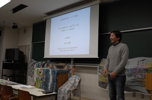 2018年11月30日(金)午後、神戸芸術工科大学谷口文保先生の集中講義が始まりました!