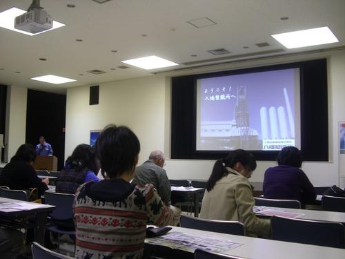 【公開講座】2010年12月6日(月)八幡製鐵所フィールドワーク