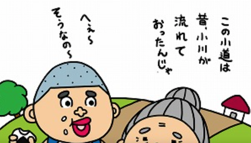ふ印ボスの藤原惠洋先生が受験サイト『夢ナビ』に登場していたっ!「住む人々をつなぐことも、まちづくりの大切な要素!」