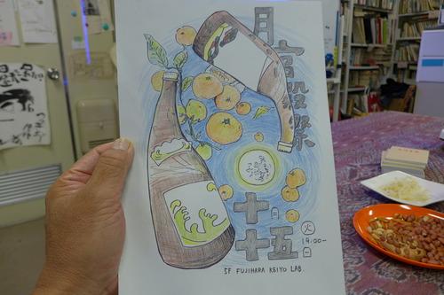 2019年11月15日(火)夜、月宮殿祭、開催!!