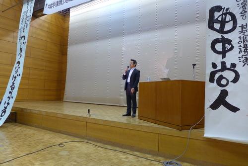 菊池域学連携事業キックオフ!!