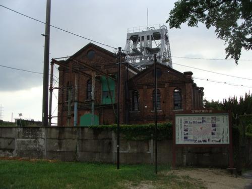 2011.8.8.熊本県荒尾市 万田坑工具再配置作業に参加しました