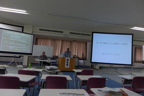 日本産業技術史学会、岡山商科大学にて開催。中村享一先生、梅本先生、石村眞一先生達が独創的かつ有意義な研究成果を発表されました!!