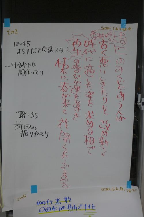 P1550457