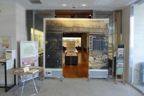 福岡県共同公文書館にてふ印ラボ同人市原猛志先生、近代化遺産・近代建築図面の展示と講演!