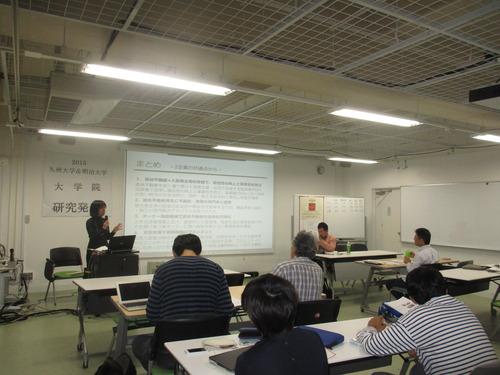 2015年11月7日(土)九州大学&明治大学 大学院研究発表交流会が開催されました!