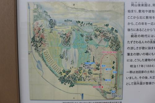 日本産業技術史学会エクスカーションは岡山・児島・倉敷へ。明治以降のローカルな近代産業に貢献した遺産群に魅了されました!