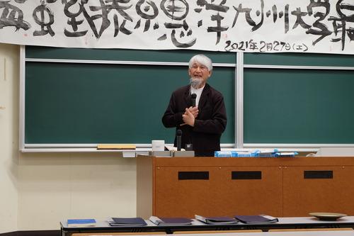 藍蟹堂藤原惠洋先生九州大学最終講義は教室周辺にブリコラージュやガジェットのインスタレーションがた〜んと展示されていました!