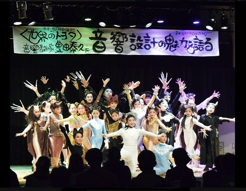 11月23日(金祝)芸工多次元ホールにて劇団ティンカーベル公演大成功!