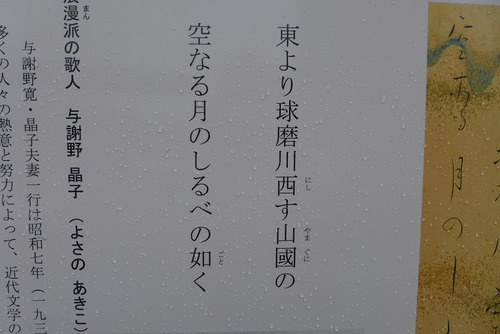 P1090654