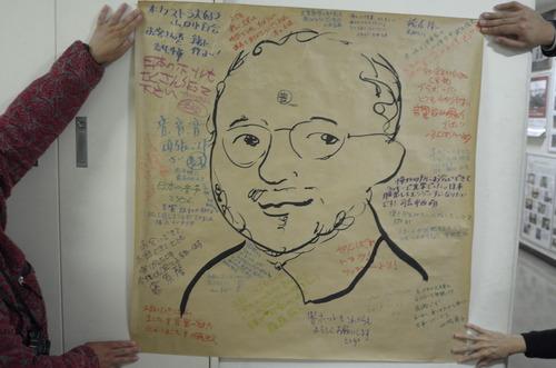 〈世界のトヨタ〉音響設計家豊田泰久氏をお招きしたふ印ラボ2018年11月〈月宮殿祭〉!!