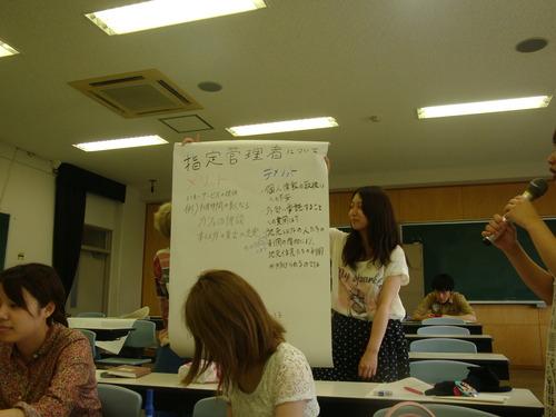2013.7.1 芸術工学部「芸術文化環境論」の授業