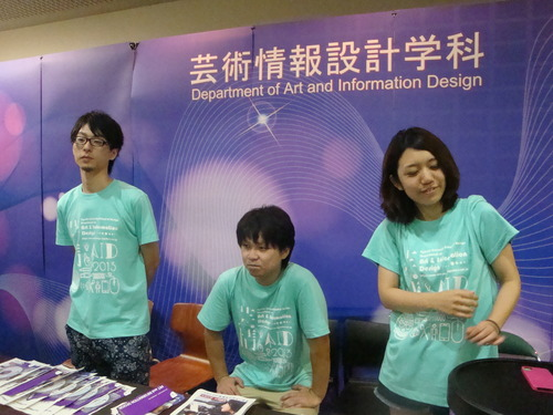 九大・芸術工学部 オープンキャンパス 2013.8.4