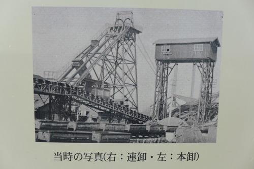 P1300325
