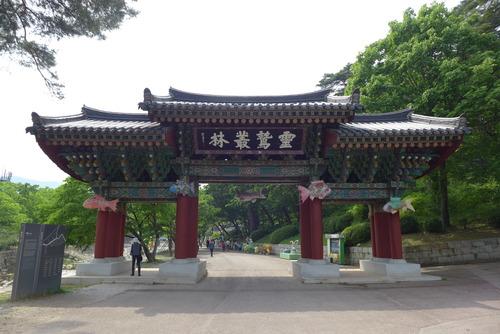 韓国・梁山、ユネスコ世界文化遺産登録に輝く霊鷲山通度寺を探訪