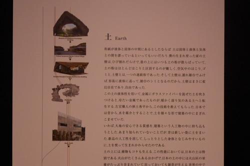 P1210411のコピー
