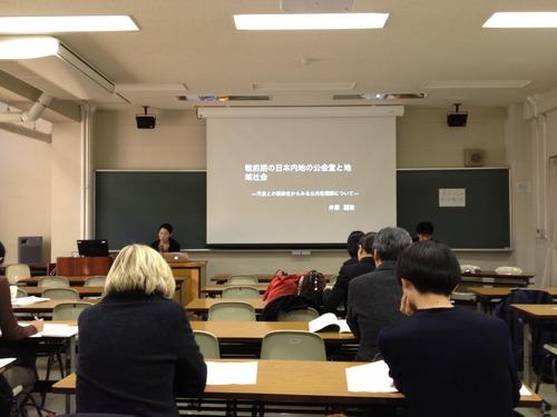 2013.11.30ー12.1日本文化政策学会@青山学院大学に参加しました!