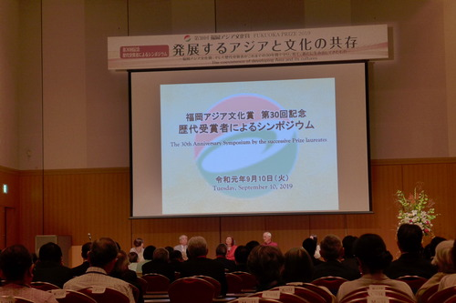 ベトナム女性デザイナーMinh Hanhさん、福岡アジア文化賞30周年記念シンポジウムに出演!