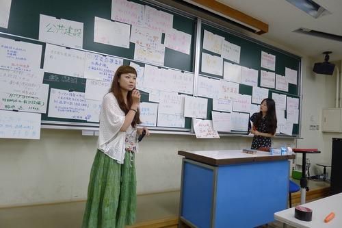 2011.7.1. 大学院授業「芸術・文化環境論」ブラウンフィールドからクリエイティブシティへ 実践研究中!