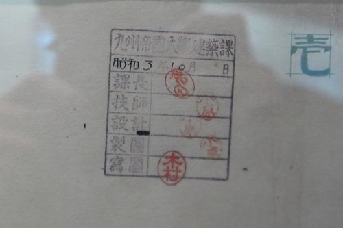 P1650520
