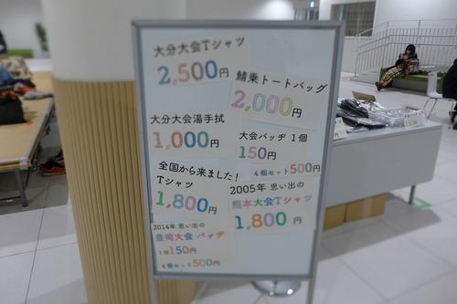 P1640125