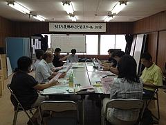 2012.9.8 おおむた・荒尾炭鉱のまちファンクラブ定例会に参加しました