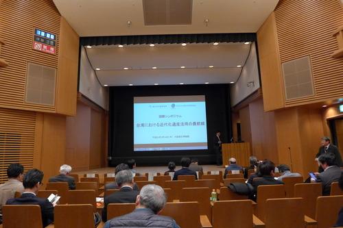 「台湾における近代化遺産活用の最前線」国際シンポジウム開催!