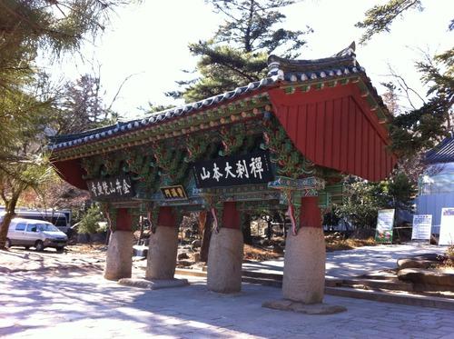 九州大学大学院芸術工学研究院藤原惠洋研究室の恒例「釜山忘年会」2011のレポートです。その2