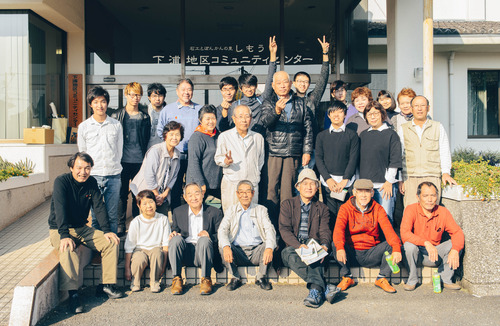 11月5日(土)~6日(日)「天草・下浦フィールドワーク2016」成果発表会が行われました。