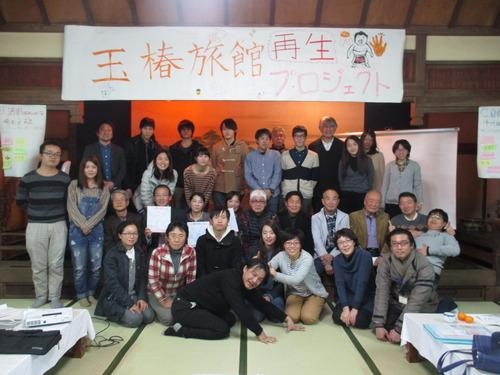 2015.12.19(土)~20(日)「玉椿旅館魅力再生プロジェクト」(芸術文化企画演習の学外演習)が行われました!