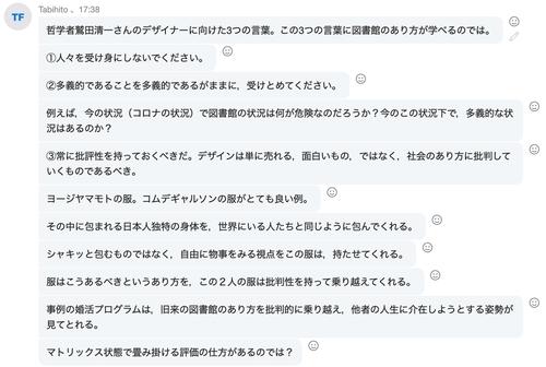 スクリーンショット 2020-05-01 18.41.57