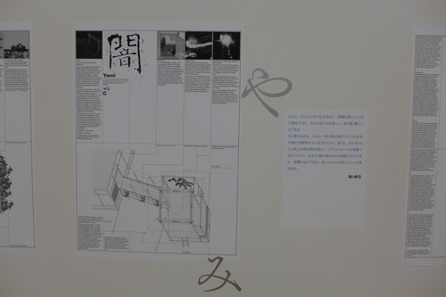 P1480972