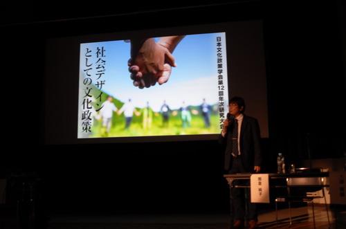 日本文化政策学会第12回研究大会(九州大学芸術工学部)開催!、余白への介在、制度硬直社会をハッキングするためにも法とデザインの相互関係を解き明かす!