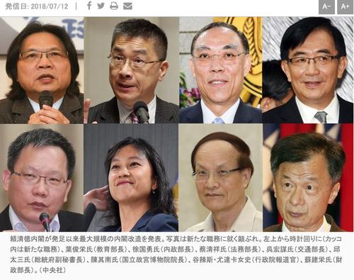 高雄市にて台湾行政院呉宏謀交通部部長(日本の国交相)と歓談