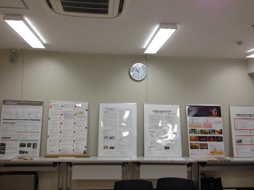 2013.3.8−10 文化政策学会鳥取大会でポスターセッション発表しました!