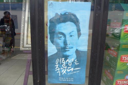韓国・済州島・西帰浦市の李仲變芸術通りを歩きました!
