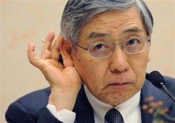 日銀 黒田総裁