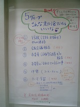 CIMG0055