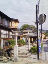 鯖湖湯神社