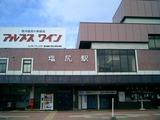 5 塩尻駅