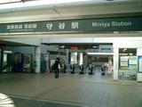 ④関東鉄道・常総線