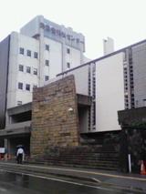 千葉県労働者福祉センター