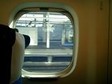 新幹線車窓