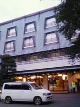 森秋旅館前面
