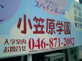 2010_1113_084734-CIMG0004