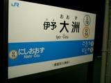 CIMG0084