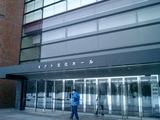 ホクト文化ンホール玄関