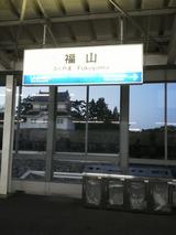 NEC_0125